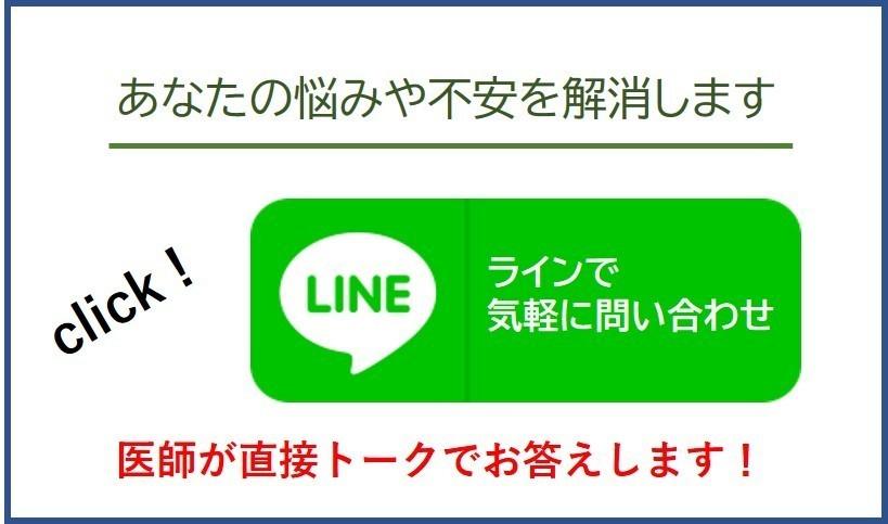 LINE gid777用.jpg